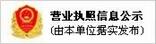 ub8优游登录5.0下载登录示信息